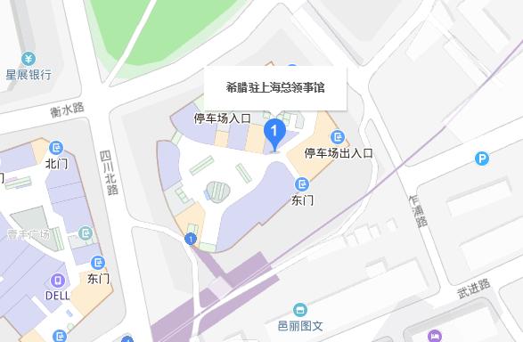 上海希腊领事馆地址