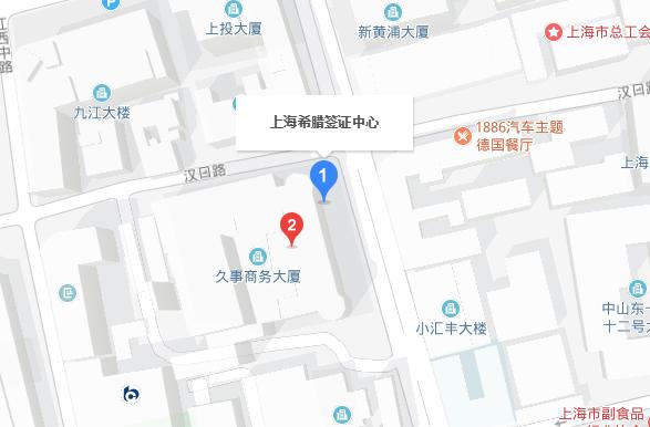 上海希腊签证中心地址