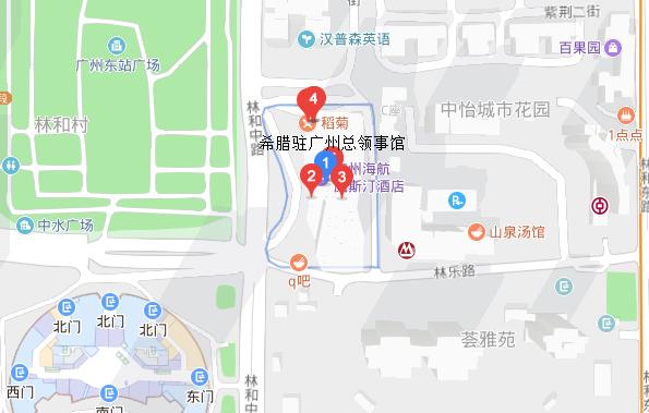 广州希腊领事馆地址